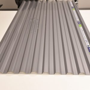 Sunsky Polycarbonate Melbourne | Greca | Diffused Grey | Roofing Options Centre